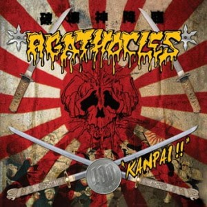 AGATHOCLES Kanpai!! CD+DVD